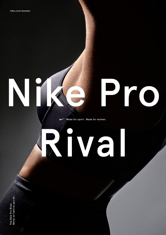 Joseph Magliaro Nike Women 2014